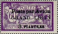 [Airmail - No. 37, 38 and 41-42 Overprinted in French and Arabic, type E1]