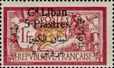 [Airmail - No. 37, 38 and 41-42 Overprinted in French and Arabic, type E2]