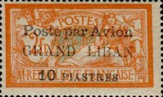 [Airmail - No. 37, 38 and 41-42 Overprinted in French and Arabic, type E3]