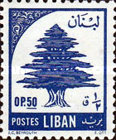 [Cedar of Lebanon and Baalbek, Typ ED]