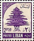 [Cedar of Lebanon and Baalbek, Typ ED2]