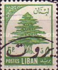 [Cedar of Lebanon and Baalbek, Typ ED3]