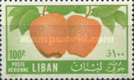 [Airmail - Fruits, Typ EH1]