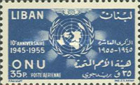 [Airmail - The 10th Anniversary of the United Nations, Typ EI]