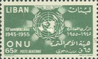 [Airmail - The 10th Anniversary of the United Nations, Typ EI1]