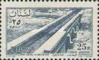 [Airmail - Irrigation Canal, Typ ER3]