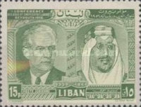[Airmail - Arab Leaders' Conference, Beirut, Typ EV]