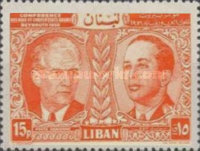 [Airmail - Arab Leaders' Conference, Beirut, Typ EW]