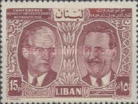[Airmail - Arab Leaders' Conference, Beirut, Typ EX]