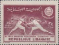 [Airmail - The 2nd Pan-Arabian Games, Beirut, Typ FC]