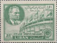 [Airmail - The 2nd Pan-Arabian Games, Beirut, Typ FD]