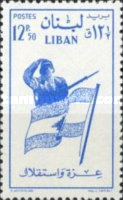 [Cedar of Lebanon, Soldier and Flag, Typ FK]
