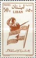 [Cedar of Lebanon, Soldier and Flag, Typ FK2]