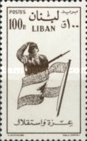 [Cedar of Lebanon, Soldier and Flag, Typ FK3]