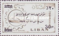 [Airmail - Engineers' Conference - Issues of 1959 Surcharged, Typ FN]