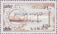 [Airmail - Engineers' Conference - Issues of 1959 Surcharged, Typ FO]