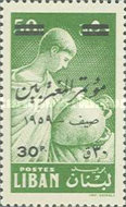 [Emigrants' Conference - Issue of 1957 Surcharged, Typ FR]