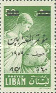 [Emigrants' Conference - Issue of 1957 Surcharged, Typ FS]