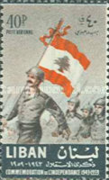[Airmail - The 16th Anniversary of Independence, Typ FW]