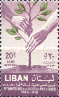 [Airmail - The 25th Anniversary of Friends of the Tree Society, type GC]