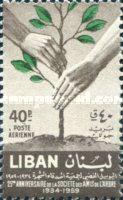 [Airmail - The 25th Anniversary of Friends of the Tree Society, type GC1]