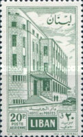 [Airmail - General Post Office - Overprinted