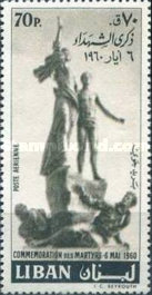 [Airmail - Martyrs' Commemoration, type GK]