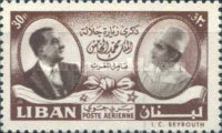 [Airmail - Visit of King Mohammed V of Morocco, type GL]