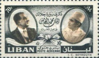[Airmail - Visit of King Mohammed V of Morocco, type GL1]