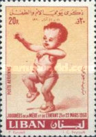[Airmail - Mother and Child Days, type GN]