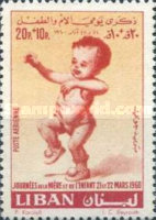 [Airmail - Mother and Child Days, type GN1]