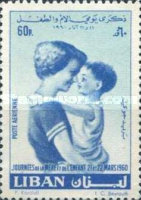 [Airmail - Mother and Child Days, type GO]