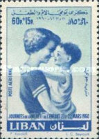 [Airmail - Mother and Child Days, type GO1]