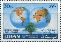 [Airmail - World Lebanese Union Meeting, Beirut, Typ GR]