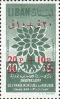 [Airmail - World Refugee Year - Issues of 1960 Surcharged, type GU]