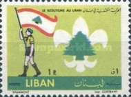 [Lebanese Scout Movement Commemorative, Typ IL]
