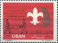 [Lebanese Scout Movement Commemorative, Typ IM]