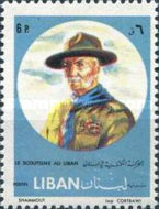 [Lebanese Scout Movement Commemorative, Typ IN]