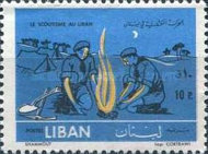 [Lebanese Scout Movement Commemorative, Typ IO]