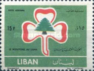 [Airmail - Lebanese Scout Movement Commemorative, Typ IP]