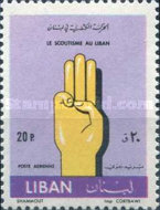 [Airmail - Lebanese Scout Movement Commemorative, Typ IQ]