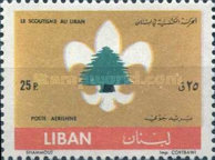 [Airmail - Lebanese Scout Movement Commemorative, Typ IR]