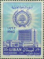 [Airmail - Arab League Week, Typ IS]