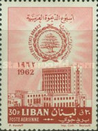 [Airmail - Arab League Week, Typ IS1]