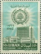 [Airmail - Arab League Week, Typ IS2]