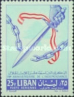 [Airmail - The 19th Anniversary of Independence, Typ JD]