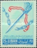 [Airmail - The 19th Anniversary of Independence, Typ JD2]