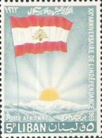 [Airmail - The 20th Anniversary of Independence, Typ JX]