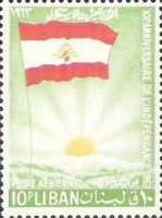[Airmail - The 20th Anniversary of Independence, Typ JX1]