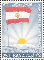 [Airmail - The 20th Anniversary of Independence, Typ JX2]